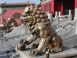 250px-Forbidden_City_Imperial_Guardian_Lions